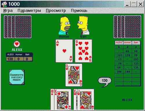 день карточні ігри на двох ретрокабриолете, Виньялес